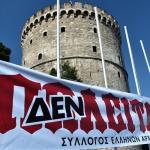 Une affiche sur laquelle est écrit «Pas à vendre» devant la Tour blanche de Thessalonique, le 11 octobre.