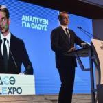 Le premier ministre grec, Kyriakos Mitsotakis, a annoncé, samedi à Thessalonique, une réduction d'impôt équivalente à 1,2 milliard d'euros d'ici à 2020.