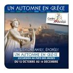 Inauguration Un automne en Grèce