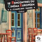 18es rencontres du cinéma européen - La Grèce
