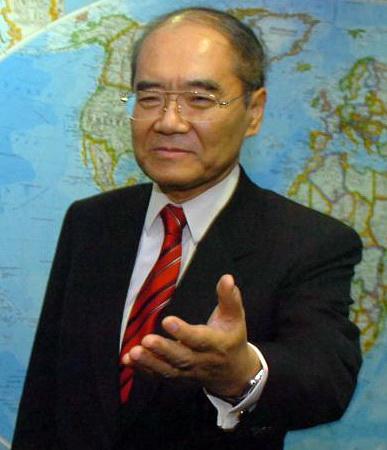 Koïchiro Matsuura