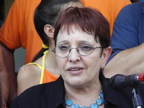 Aleka Papariga
