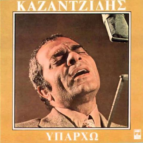 Stelios Kazantzidis - Υπάρχω / J'existe