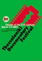 thessaloniki documentaire2003