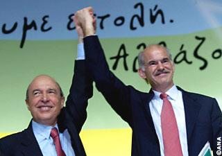 papandreou simitis