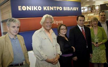 ekevi thessalonique 2005