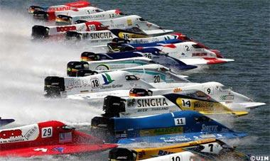 F1 powerboats