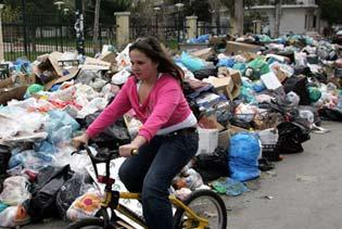 poubelles piree