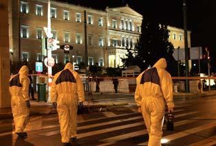 attentat parlement