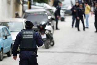 police vyronas