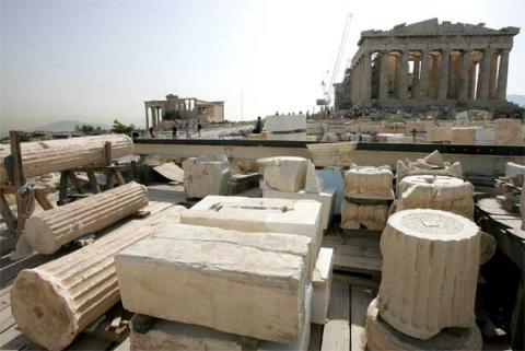 acropole athena