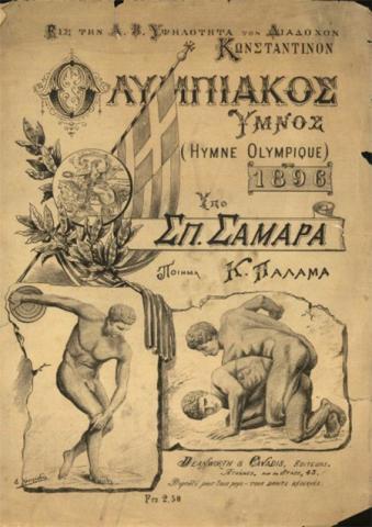 Couverture de la première édition de la partition de l'Hymne olympique de Spyros Samaras en 1896