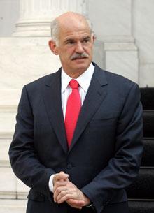 Georges Papandréou