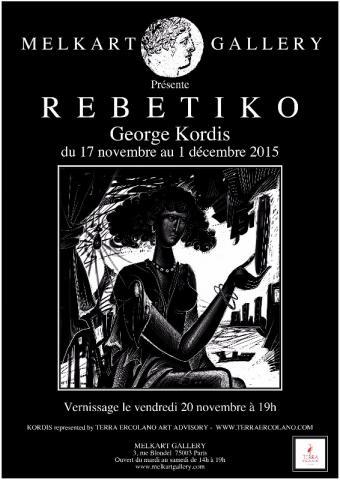 Gravures digitales, George Kordis