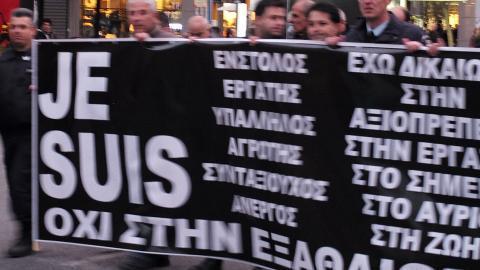 La crise grecque. Regards croisés, colloque au CERI