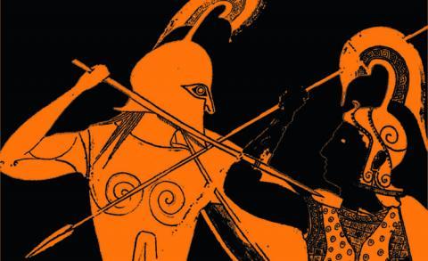 Les Perses, tragédie d'Eschyle