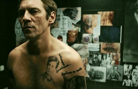 Place d'Amérique, film de Yannis Sakaridis