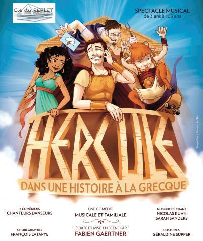 Hercule, une histoire à la grecque