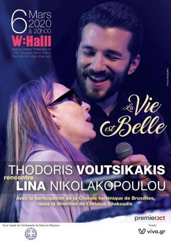 La vie est belle, affiche - Thodoris Voutsikakis, Lina Nikolakopoulou