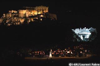 Concert nocturne sur la Pnyx.
