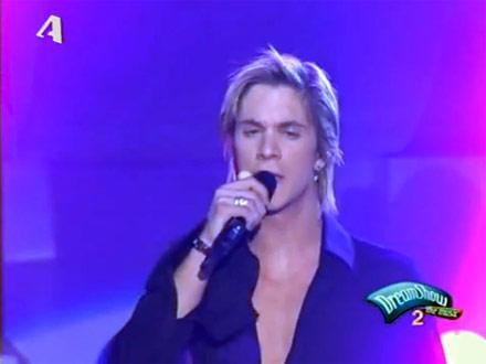 Στην εκπομπή του DreamShow που τον ανέδειξε στο ευρύ κοινό το 2006.