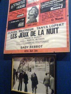 Sa première mise en scène à Paris remonte à 1974.