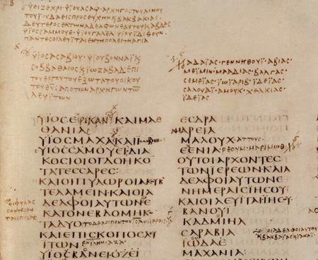 Extrait du Codex Sinaiticus montrant les nombreuses annotations dans la marge
