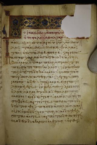 Exemple d'écriture cursive en minuscules avec ce manuscrit de l'Epitre de Jacob datant du 12e siècle.