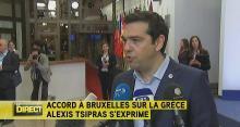 """""""L'accord est susceptible de produire de nouveaux investissements pour aider le pays à sortir de la récession et éviter un effondrement de son système bancaire"""", a assuré Alexis Tsipras - Capture d\'écran"""