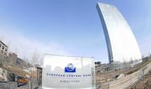 LA BCE a choisi de multiplier dès jeudi les gestes envers Athènes. - SIPA