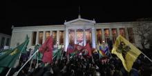 Athènes, dimanche soir 25 janvier 2015. |AFP/ARIS MESSINIS