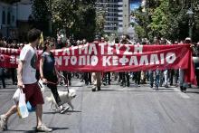 Des opposants de gauche manifestent à Athènes le 23 mai 2015 devant l'ambassade allemande - AFP PHOTO / LOUISA GOULIAMAKI
