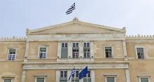 Les nouvelles incertitudes politiques en Grèce ne perturbent pas outre mesure Bruxelles - Shutterstock