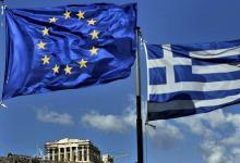 En juillet 2015, le sommet européen avait débouché sur un nouveau plan d'aides de 86 milliards d'euros sur trois ans à la Grèce - AFP/ Aris Messinis