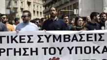Plus de 10 000 personnes ont manifesté contre les coupes budgétaires lundi, et une grève générale est annoncée pour le 17 mai, alors que la Grèce a trouvé un accord avec ses créanciers.