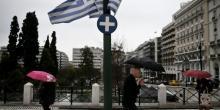 La Grèce pourrait tenter de revenir sur les marchés financiers cette semaine, profitant ainsi d'une amélioration de son économie. (Crédits : Reuters)