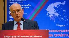 Le ministre de l'Economie Dimitri Papadimitriou à Tripoli (Péloponnèse), le 26 février 2018