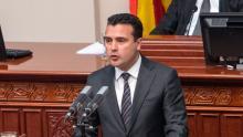 Le Premier ministre macédonien Zoran Zaev devant le Parlement, le 15 octobre 218 à Skopje