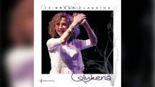 Γλυκερία - Θεσσαλονίκη μου   Glykeria - Thessaloniki mou - Official Audio Release