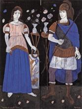Erotokritos et Aretousa, par Yannis Tsarouchis, 1980