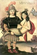 Alexandre le Grand avec la Gorgone, oeuvre de Bost (Chrysanthos Bostantzoglou)
