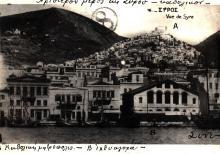 Vieille carte postale de Syros