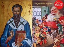 Quand Saint Basile est sponsorisé par Coca Cola