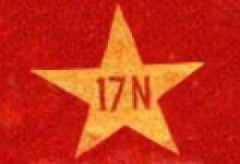 17N sima