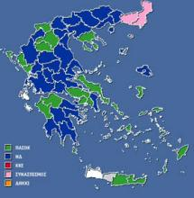 carte elections2002