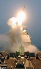 irak missile