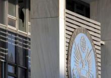 attentat ambassade2