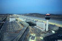 aeroport tour control