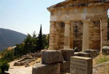 Vouleutirion/Salle du Conseil sur le site des Oracles de Delphes