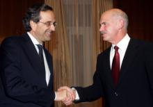 samaras papandreou